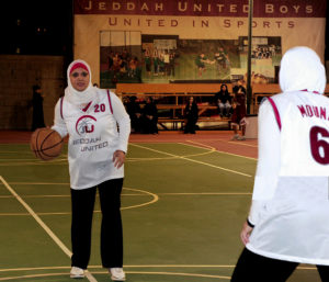 jersey basket muslim